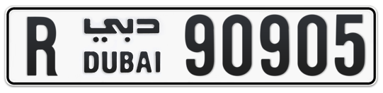 R 90905 - Plate numbers for sale in Dubai