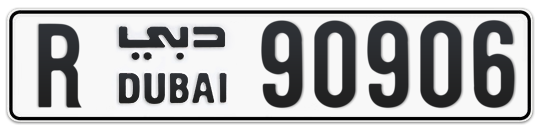 R 90906 - Plate numbers for sale in Dubai