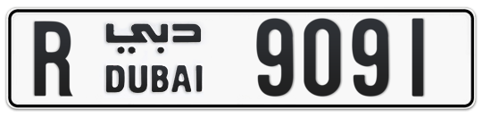 R 9091 - Plate numbers for sale in Dubai
