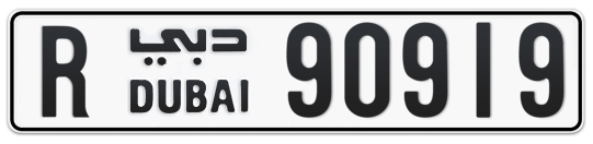 R 90919 - Plate numbers for sale in Dubai