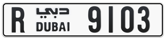 R 9103 - Plate numbers for sale in Dubai