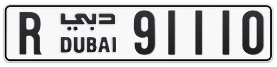 R 91110 - Plate numbers for sale in Dubai