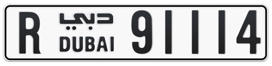 R 91114 - Plate numbers for sale in Dubai