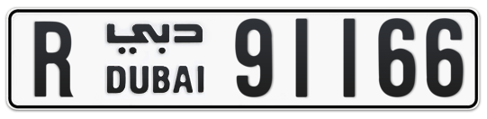 R 91166 - Plate numbers for sale in Dubai