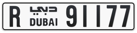 R 91177 - Plate numbers for sale in Dubai