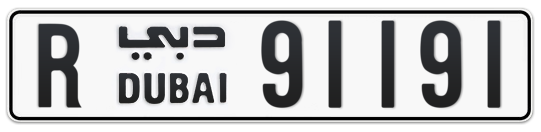 R 91191 - Plate numbers for sale in Dubai