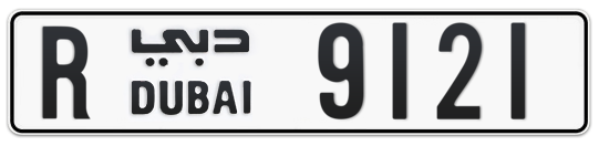 R 9121 - Plate numbers for sale in Dubai