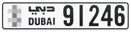 * 91246 - Plate numbers for sale in Dubai