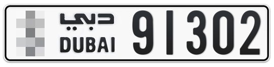 * 91302 - Plate numbers for sale in Dubai