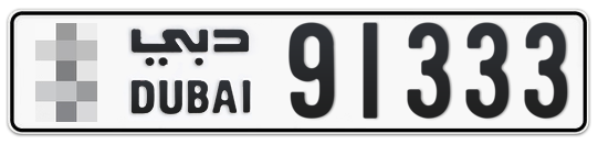 * 91333 - Plate numbers for sale in Dubai