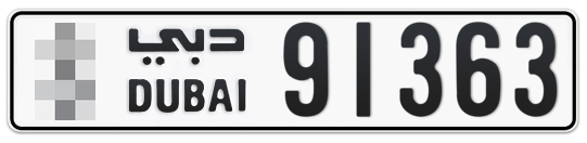 * 91363 - Plate numbers for sale in Dubai