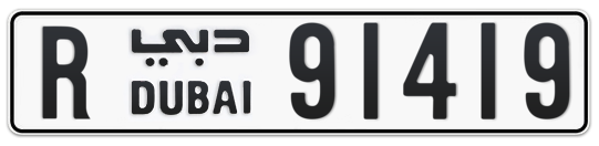 R 91419 - Plate numbers for sale in Dubai