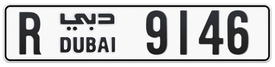 R 9146 - Plate numbers for sale in Dubai