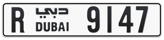 R 9147 - Plate numbers for sale in Dubai
