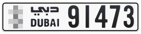 * 91473 - Plate numbers for sale in Dubai
