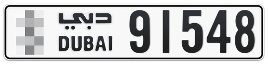 * 91548 - Plate numbers for sale in Dubai