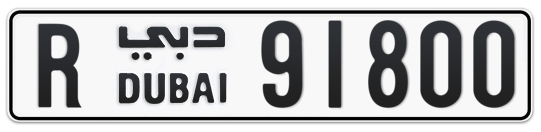 R 91800 - Plate numbers for sale in Dubai