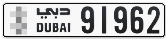 * 91962 - Plate numbers for sale in Dubai