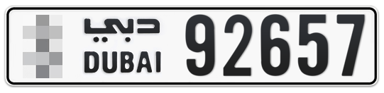 * 92657 - Plate numbers for sale in Dubai