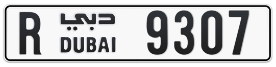 R 9307 - Plate numbers for sale in Dubai