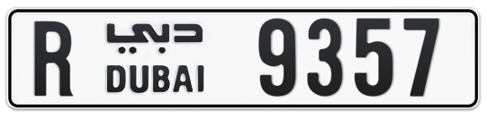 R 9357 - Plate numbers for sale in Dubai