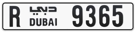 R 9365 - Plate numbers for sale in Dubai