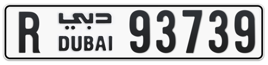 R 93739 - Plate numbers for sale in Dubai