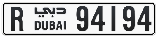 R 94194 - Plate numbers for sale in Dubai