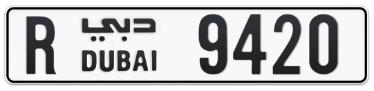 R 9420 - Plate numbers for sale in Dubai
