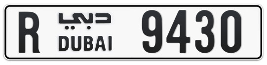 R 9430 - Plate numbers for sale in Dubai