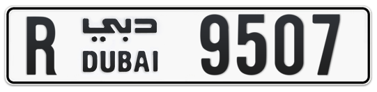 R 9507 - Plate numbers for sale in Dubai