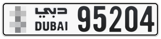 * 95204 - Plate numbers for sale in Dubai