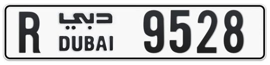 R 9528 - Plate numbers for sale in Dubai