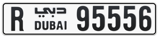 R 95556 - Plate numbers for sale in Dubai