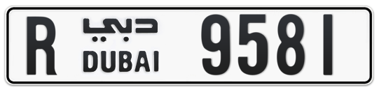 R 9581 - Plate numbers for sale in Dubai