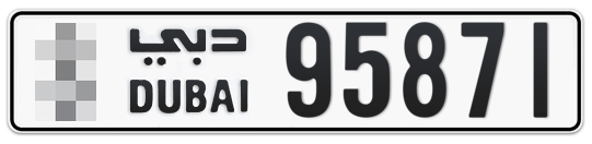 * 95871 - Plate numbers for sale in Dubai