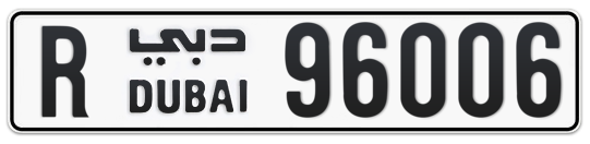 R 96006 - Plate numbers for sale in Dubai