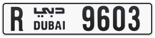 R 9603 - Plate numbers for sale in Dubai