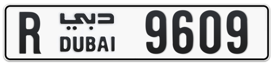 R 9609 - Plate numbers for sale in Dubai