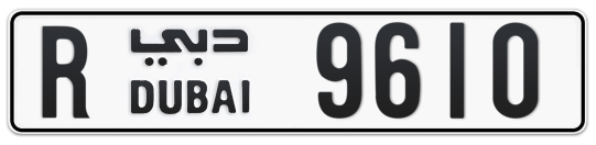R 9610 - Plate numbers for sale in Dubai
