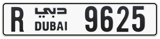 R 9625 - Plate numbers for sale in Dubai