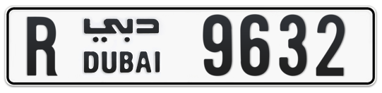 R 9632 - Plate numbers for sale in Dubai