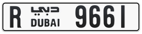 R 9661 - Plate numbers for sale in Dubai