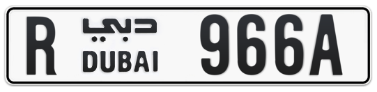 R 966A - Plate numbers for sale in Dubai