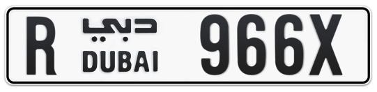 R 966X - Plate numbers for sale in Dubai