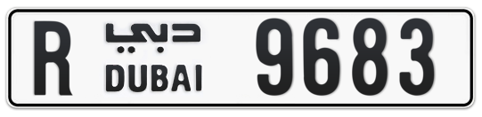 R 9683 - Plate numbers for sale in Dubai