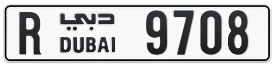 R 9708 - Plate numbers for sale in Dubai