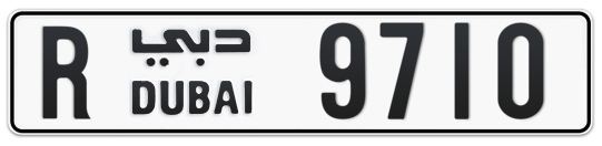 R 9710 - Plate numbers for sale in Dubai