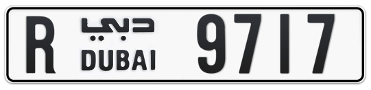R 9717 - Plate numbers for sale in Dubai