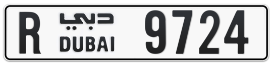 R 9724 - Plate numbers for sale in Dubai